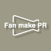 fanmake PR